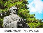 Statue Of Confucius  Located I...