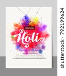 holi celebrations with playing... | Shutterstock .eps vector #792199624