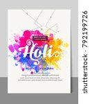 holi celebrations with playing... | Shutterstock .eps vector #792199726