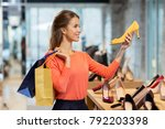 sale  fashion and people... | Shutterstock . vector #792203398