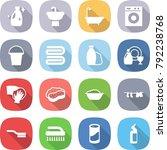 flat vector icon set   cleanser ... | Shutterstock .eps vector #792238768