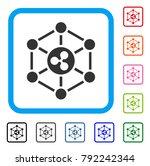 ripple network icon. flat gray...