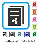 ripple price copy icon. flat... | Shutterstock .eps vector #792242494