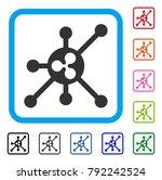 ripple full node icon. flat... | Shutterstock .eps vector #792242524