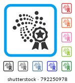 iota star award icon. flat grey ...