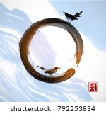 two birds  enso zen circle and... | Shutterstock .eps vector #792253834