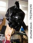 slick oily black pig mask... | Shutterstock . vector #792294190