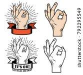 retro logo  hand showing... | Shutterstock . vector #792295549