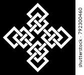 square knot illustration   Shutterstock . vector #792300460