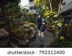 senior couple lifestyle moments ... | Shutterstock . vector #792312400