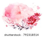 artistic hand drawn watercolor... | Shutterstock . vector #792318514