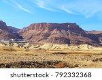 ruins of masada fort  ancient...   Shutterstock . vector #792332368