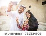 arabian family portrait in the... | Shutterstock . vector #792334903
