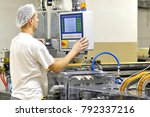 food industry   biscuit... | Shutterstock . vector #792337216
