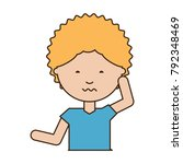 cartoon man icon | Shutterstock .eps vector #792348469