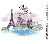 paris sketched illustration | Shutterstock .eps vector #792362173