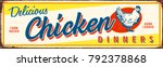 vintage metal sign   delicious... | Shutterstock .eps vector #792378868