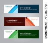 abstract modern banner... | Shutterstock .eps vector #792383770