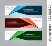 abstract modern banner... | Shutterstock .eps vector #792383824