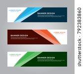 abstract modern banner... | Shutterstock .eps vector #792383860