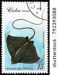 Small photo of CUBA - CIRCA 1994: a stamp printed in Cuba shows spotted eagle ray, aetobatus narinari, fish, circa 1994