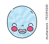 grated kawaii cute smile face... | Shutterstock .eps vector #792393340