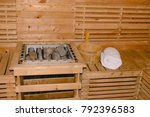 sauna room with traditional... | Shutterstock . vector #792396583