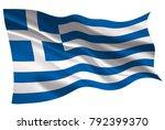 Greece National Flag Flag Icon