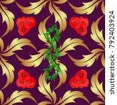 Seamless Ornament Print In...