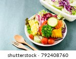 mixed vegetables salad on white ...   Shutterstock . vector #792408760