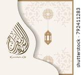 isra' and mi'raj arabic... | Shutterstock .eps vector #792411283