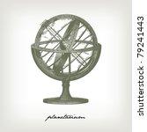 engraving vintage planetarium... | Shutterstock .eps vector #79241443