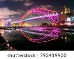 vivid sydney   harbour bridge | Shutterstock . vector #792419920