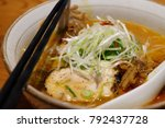Small photo of Ramen thickened with pork and spring onion