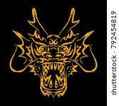 asian dragon head illustration. ... | Shutterstock .eps vector #792454819