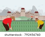 asian farmers working at rice... | Shutterstock .eps vector #792456760