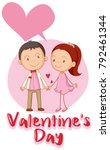 love couple on valentine's day... | Shutterstock .eps vector #792461344