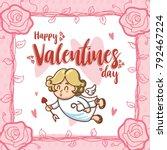 cupid inside frame for... | Shutterstock .eps vector #792467224