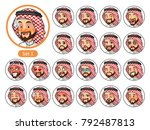 the first set of saudi arab man ... | Shutterstock .eps vector #792487813