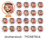 the second set of saudi arab... | Shutterstock .eps vector #792487816