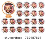 the third set of saudi arab man ... | Shutterstock .eps vector #792487819