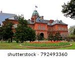 old hokkaido red brick building ... | Shutterstock . vector #792493360