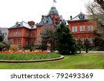 old hokkaido red brick building ... | Shutterstock . vector #792493369