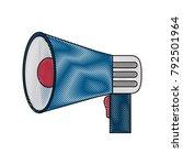 bullhorn advertising symbol | Shutterstock .eps vector #792501964
