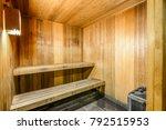 sauna  hotel facilities  | Shutterstock . vector #792515953