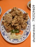taiwanese fried chicken ... | Shutterstock . vector #792529609