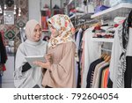 portrait of a two young muslim... | Shutterstock . vector #792604054