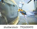 repairman painter in chamber... | Shutterstock . vector #792630493