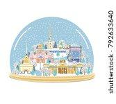 snow globe with saint petersburg | Shutterstock .eps vector #792633640