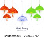 nice and beautiful abstract for ... | Shutterstock .eps vector #792638764